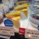 ドトールコーヒーショップ - かぼちゃタルト¥390