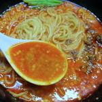 ジーマ - バランスの取れた美味しいスープ