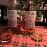 ウイスキー倶楽部 - シングルカスクウイスキー5年・15年