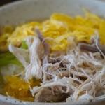 29138800 - 1000えん『鶏飯』2014.7