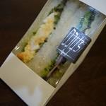 ラスティコツー - サンドイッチ320円