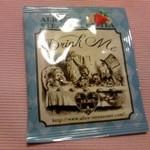 古城の国のアリス - お土産のデザート
