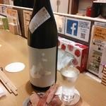 なか屋 - 日本酒「大山」