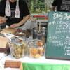 ひらみぱん - 料理写真: