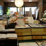 菓富庵かどや - 普通に和菓子屋さんです