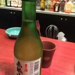 山海酒房 あかね屋 - 群馬の銘酒、赤城山。辛口な男酒で食中酒としても最適です。