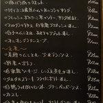 2915380 - 2009/12月:黒板に手書きの「本日のアラカルトメニュー」