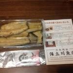 保立川魚店 - うなぎ3本3900円