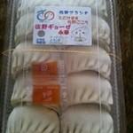 29153898 - 佐野餃子10個入り(冷凍)