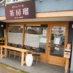 茶房瑠 -