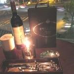 29154166 - お誕生日のプレゼントは生まれ年のワインとプラダ2014/7月
