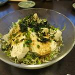 29159084 - 島豆腐サラダ