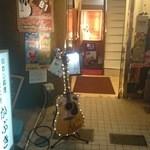 フォーク酒場 昭和 - 店舗入り口