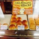 天然酵母のパン イーサタケ - クリームパン絶品!