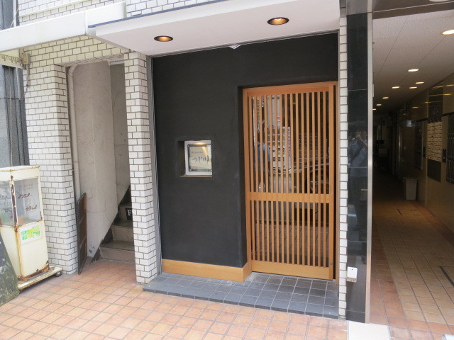 Restaurant つじ川