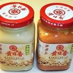 中華食材隆記 - 2種の腐乳