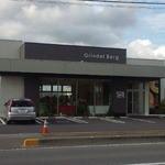 グリンデルベルグ  - お店の外観