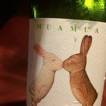 29168176 - ムアムア ブランコ(白ワイン)