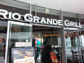 RIO GRANDE GRILL 横浜ベイクォーター
