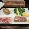 彗富運 - 料理写真:おまかせ前菜盛り合わせ