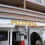 29169738 -  Pizzeria da Ciruzzo