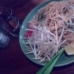 THAI CAFE KATI - ライトな味わいのパッタイ
