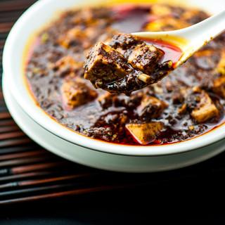 中華街で超人気の陳麻婆豆腐