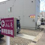 29181446 - 中小路にある駐車場。