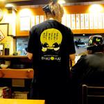 一軒め酒場 - バクハイTシャツ