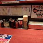 楓 - カウンターの調味料
