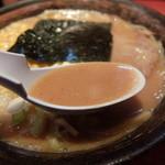 楓 - クリーミーな味噌スープ