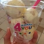 サーティワンアイスクリーム - はっぴー*\(^o^)/*