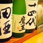 北海寿し - 他ではなかなか飲めないプレミアム酒が良心的価格で飲めます