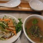 29188932 - サラダとスープ(飲茶ランチセットAB共通)2014年7月23日翠亨邨茶寮