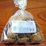 2919286 - おやつ工房のクッキーアソート (\500-)
