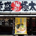 麺屋 神やぐら - 2014年7月20日(日) 店舗外観