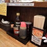 麺屋 神やぐら - 2014年7月20日(日) カウンター卓上