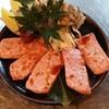 皇楽苑 - 料理写真:特上カルビ  焼き野菜もたっぷり