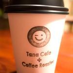 タナカフェプラスコーヒーロースター - テイクアウトの「カフェラテ」(420円)。めっちゃウマイ!