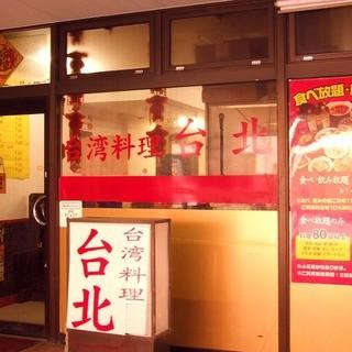 博多駅筑紫口より徒歩3分♪