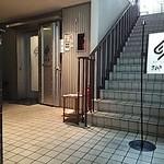 29193346 - 2階の入り口