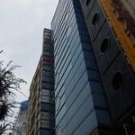 Samurato - ビルの看板byアライグマのニコちゃん好き