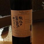 アルマーニ リストランテ銀座 - Wine