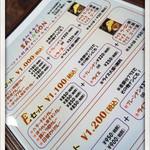 亞細亞食堂サイゴン - 2014.7