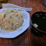 食い道楽 - チャーハン