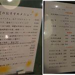 城北飯店 - 城北飯店(愛知県岡崎市)食彩品館.jp 撮影