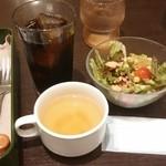 しゃぽーるーじゅ - サラダ¥96・アイスコーヒー¥96・スープ