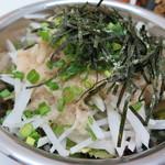 焼肉ホルモン せいご - 大根サラダ