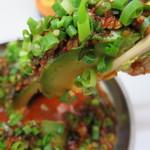 焼肉ホルモン せいご - アボカドヤンニョン