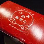 二見の豚まん - ☆赤いお箱がなかなか素敵です(*^。^*)☆